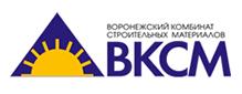 Растворо бетонный узел Воронежа